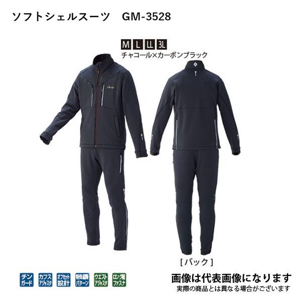 【がまかつ】ソフトシェルスーツ チャコール/カーボンブラック L (GM3528)