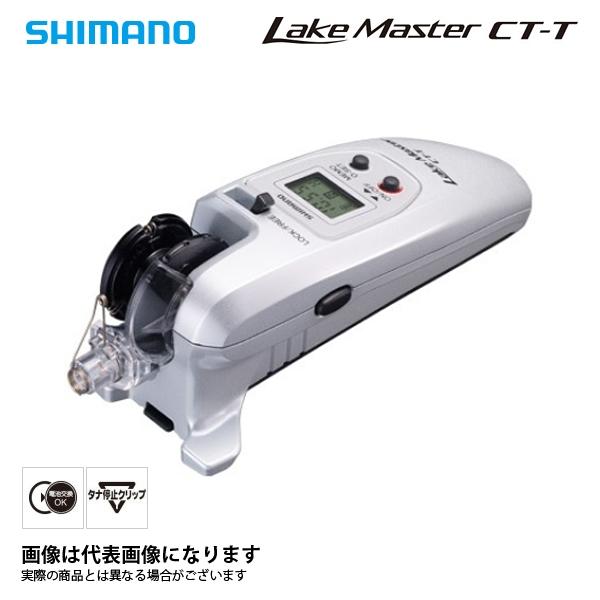 18 レイクマスター CT-T クリスタルホワイト シマノ わかさぎ 電動リール