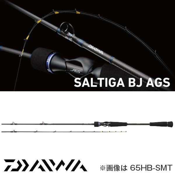 【ダイワ】ソルティガ BJ AGS [ スロージギングモデル ] 64B-2 [大型便]ジギング ロッド ダイワ DAIWA ダイワ 釣り フィッシング 釣具 釣り用品