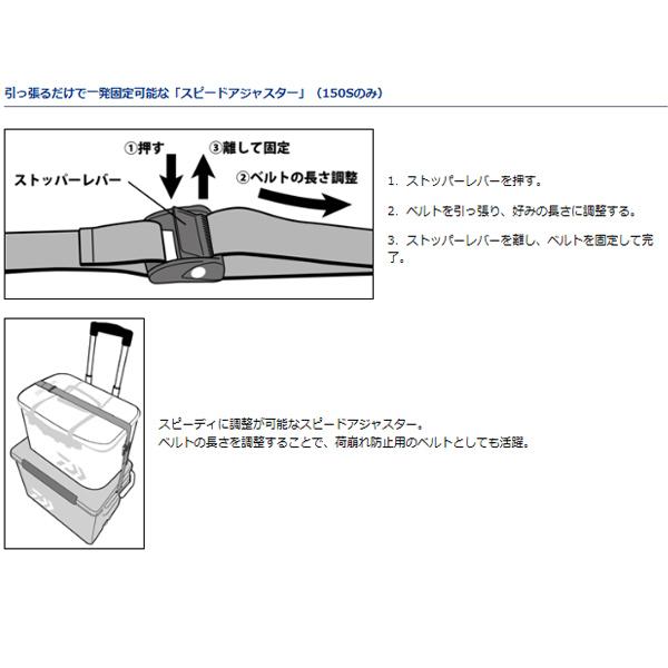 CPショルダーベルト 150Sクーラーボックス 改造 パーツ