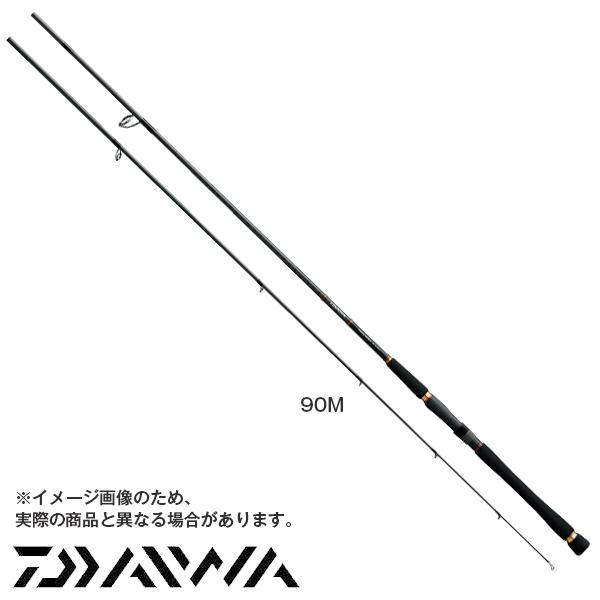 【ダイワ】シーバスハンターX 96M [大型便]シーバス ロッド ダイワ DAIWA ダイワ 釣り フィッシング 釣具 釣り用品