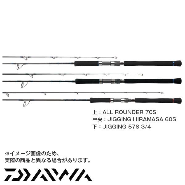 【ダイワ】ブラスト [ BLAST ] スピニング JH59HS [大型便]ジギング ロッド ダイワ