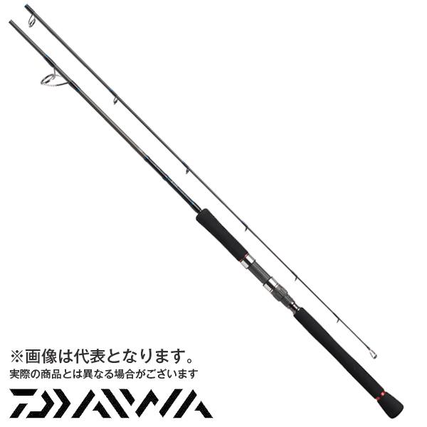 【ダイワ】ブラスト [ BLAST ] スピニング AR70S [大型便]キャスティング ロッド ダイワ DAIWA ダイワ 釣り フィッシング 釣具 釣り用品