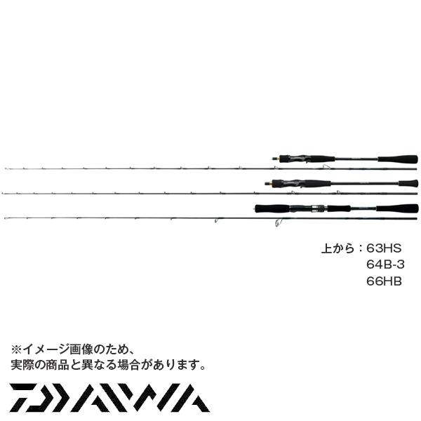 【ダイワ】ブラスト BJ [ スロージャーク ] 64B-3 [大型便]ジギング ロッド ダイワ