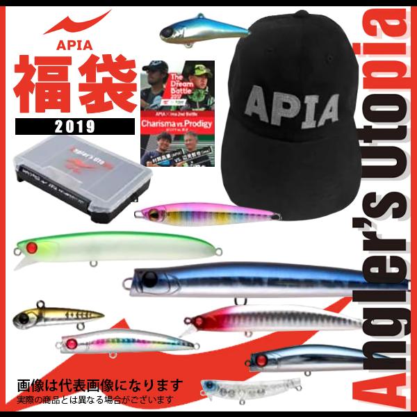 2019 APIA福袋 ブラック 限定キャップ入り
