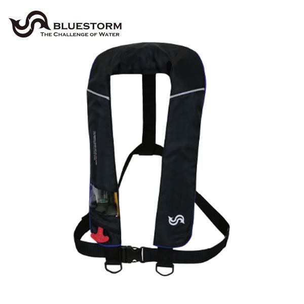 膨張式ライフジャケット TYPE A ブラック×ブルー