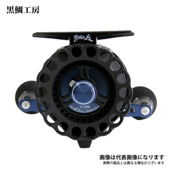 カセ筏師 THEチヌセレクションX リミテッド 大チヌ 60-BB 右 ブルーメタリック/パールブラック