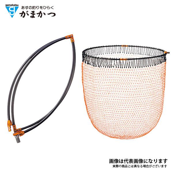 タモ枠(四ッ折/ジュラルミン/網付) GM837 チタングレー/オレンジ 50cm