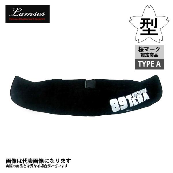 自動膨張式フローティングベスト ブラック 肩掛けタイプ 自動膨張式 国土交通省型式承認品 TYPE A タイプA 桜マーク