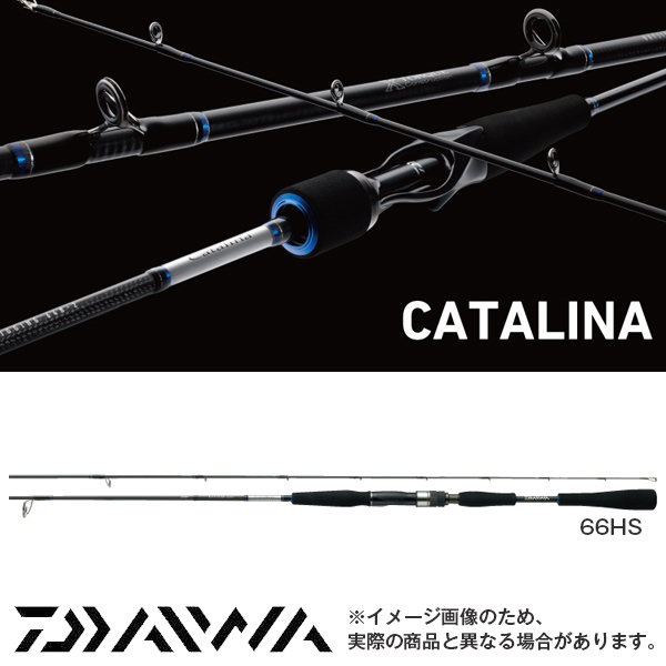【ダイワ】キャタリナ BJ 66HS [大型便]ジギング ロッド ダイワ