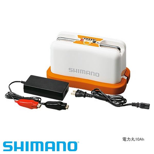全商品ポイント+4倍!開催中*シマノ 電力丸 10AH SHIMANO シマノ 釣り フィッシング 釣具 釣り用品