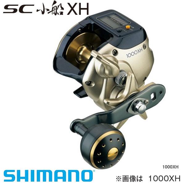 4/9 20時から全商品ポイント最大41倍期間開始*シマノ SC小船XH 800 SHIMANO シマノ 釣り フィッシング 釣具 釣り用品