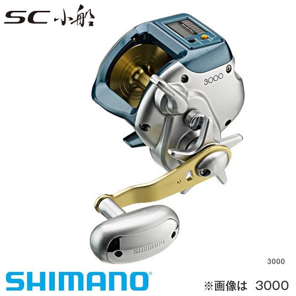 シマノ SC小船 1000