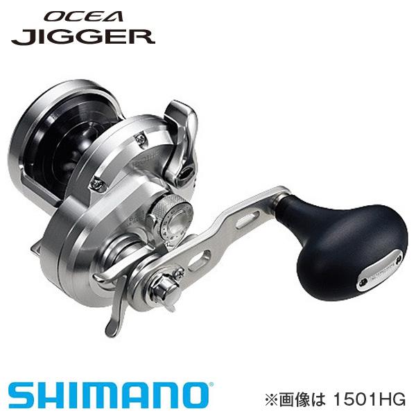 シマノ オシアジガー 2001NR-HG 左ハンドル