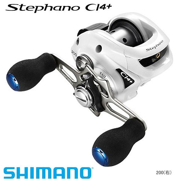 4/9 20時から全商品ポイント最大41倍期間開始*シマノ ステファーノ CI4+ 201 左巻き SHIMANO シマノ 釣り フィッシング 釣具 釣り用品