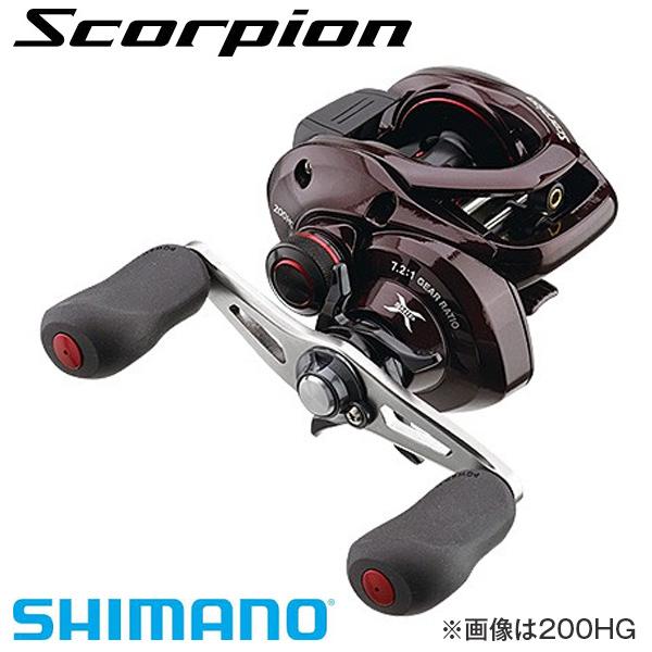 シマノ NEW スコーピオン 200 右ハンドル SHIMANO シマノ 釣り フィッシング 釣具 釣り用品