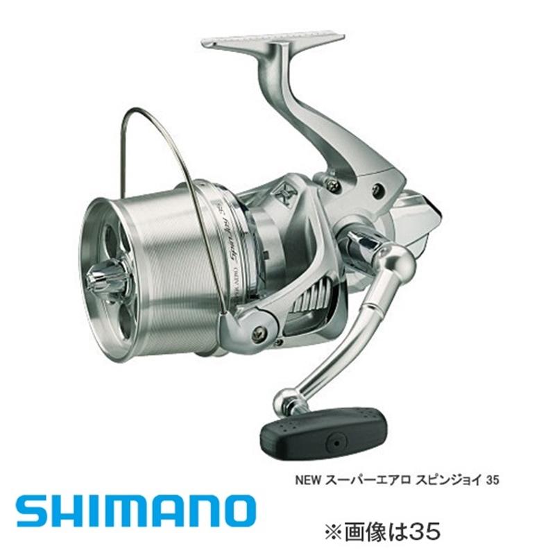 シマノ NEW スーパーエアロ スピンジョイ 35細糸仕様 SHIMANO シマノ 釣り フィッシング 釣具 釣り用品