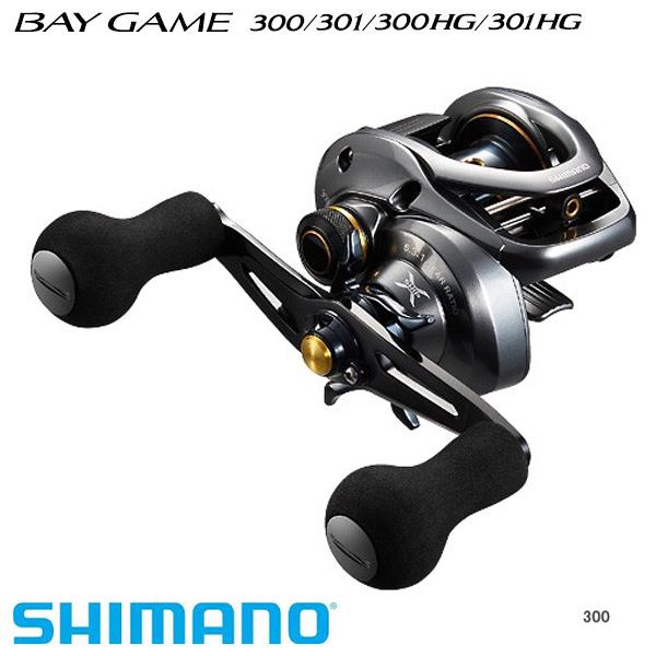シマノ ベイゲーム 301 L SHIMANO シマノ 釣り フィッシング 釣具 釣り用品