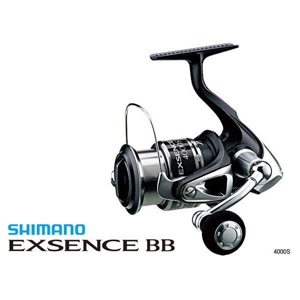 高速配送 シマノ 14 エクスセンスBB 4000HGM SHIMANO シマノ 釣り フィッシング SHIMANO 釣具 シマノ 14 釣り用品, アクティブクイーン:ffd59a69 --- konecti.dominiotemporario.com