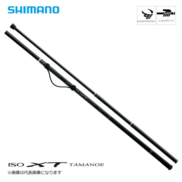 【シマノ】ISO XT玉ノ柄 600釣り タモ ランディングシャフト 玉柄 タモ柄 SHIMANO シマノ 釣り フィッシング 釣具 釣り用品