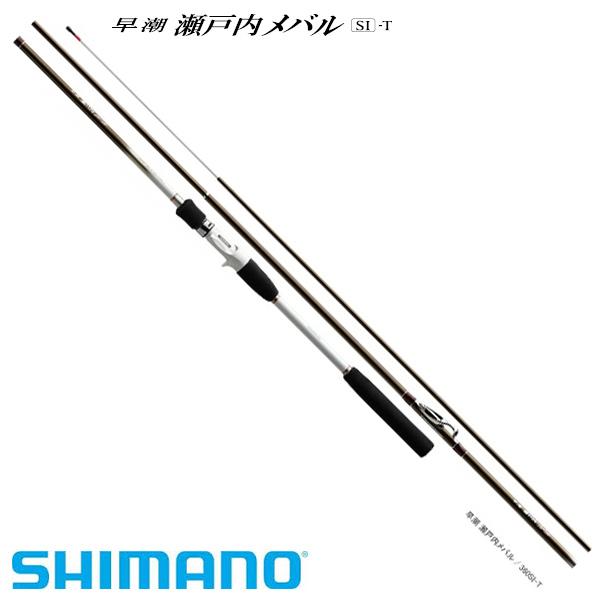 エントリーで全品ポイント+8倍!最大41倍*【シマノ】早潮 瀬戸内メバル (中通し) 300SI-T SHIMANO シマノ 釣り フィッシング 釣具 釣り用品