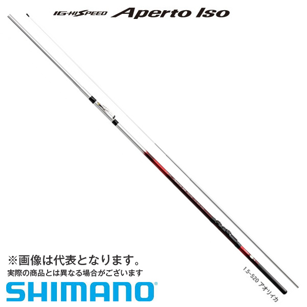 【シマノ】IG ハイスピード アペルト 磯 2号-420