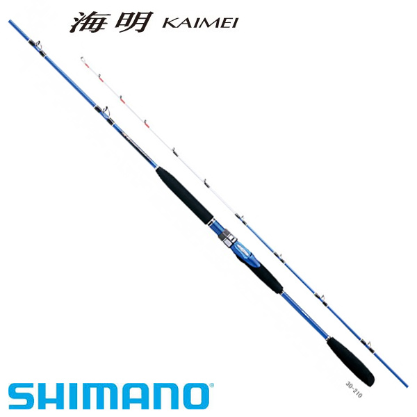 【シマノ】海明 (カイメイ) 30-270