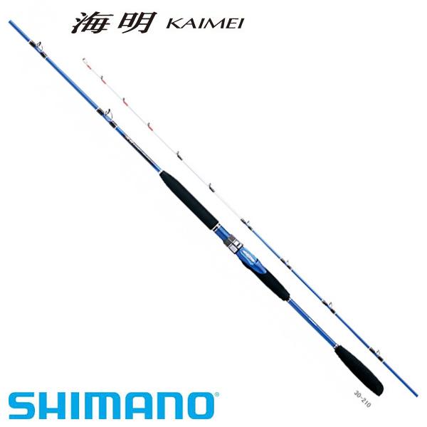 【シマノ】海明 (カイメイ) 50-240