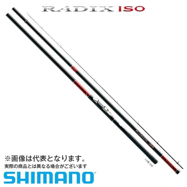 低価格の 【シマノ (RADIX】ラディックス 磯 磯 (RADIX ISO) 1.2号-530 1.2号-530, 値頃:bc6e95c3 --- canoncity.azurewebsites.net