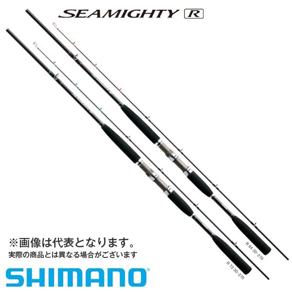 エントリーで全品ポイント+8倍!最大41倍*【シマノ】シーマイティ R (SEA MIGHTY) R73タイプ 30-210 SHIMANO シマノ 釣り フィッシング 釣具 釣り用品