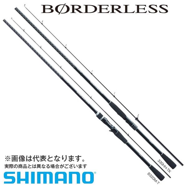 【シマノ】ボーダレス 495M-T SHIMANO シマノ 釣り フィッシング 釣具 釣り用品