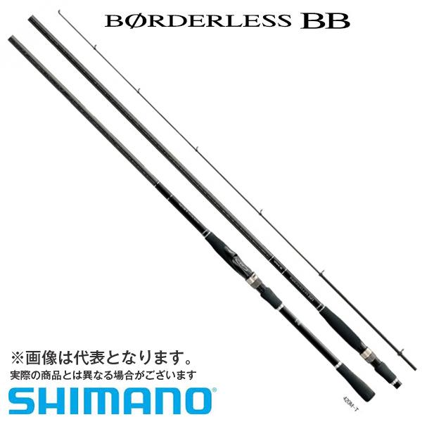 【シマノ】ボーダレスBB 380M-T