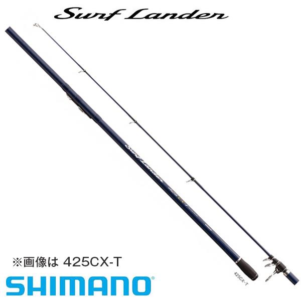 【シマノ】サーフランダー 405CX-T