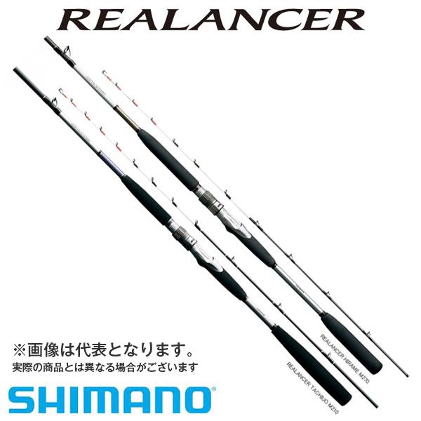 【シマノ】リアランサー メバル (REALANCER MEBARU) S270