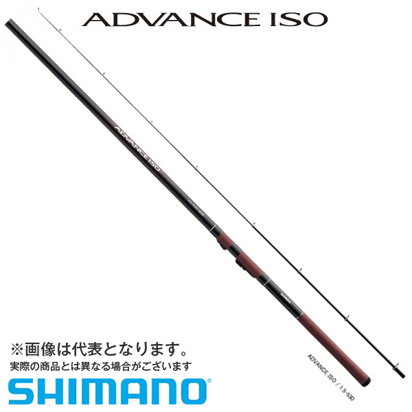 【シマノ】アドバンス 磯 1.5号-530 (ADVANCE ISO)