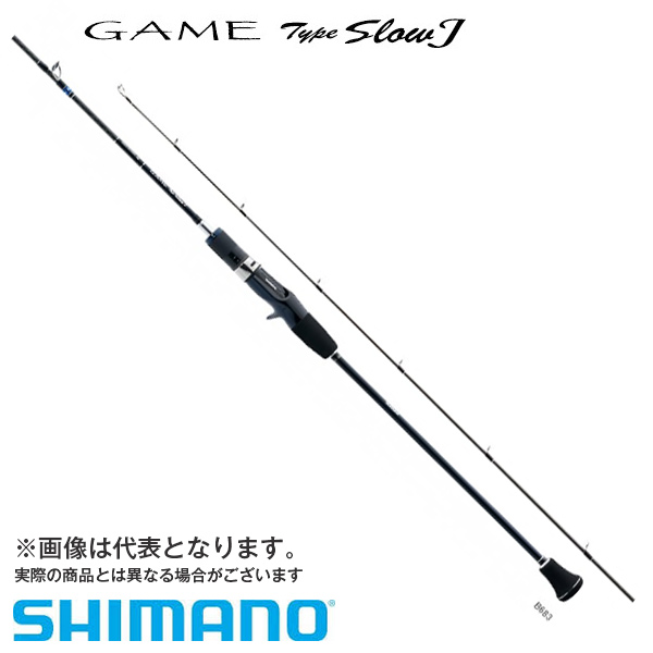 【シマノ】ゲーム タイプ スローJ B684 [大型便] SHIMANO シマノ 釣り フィッシング 釣具 釣り用品