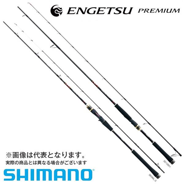 【シマノ】エンゲツ プレミアム S74L [大型便] SHIMANO シマノ 釣り フィッシング 釣具 釣り用品