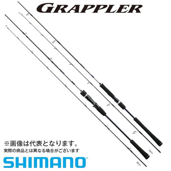 【シマノ】グラップラー [ スピニングモデル ] S632 [大型便]SHIMANO シマノ 釣り フィッシング 釣具 釣り用品 太刀魚 船釣り タチウオジギングに最適