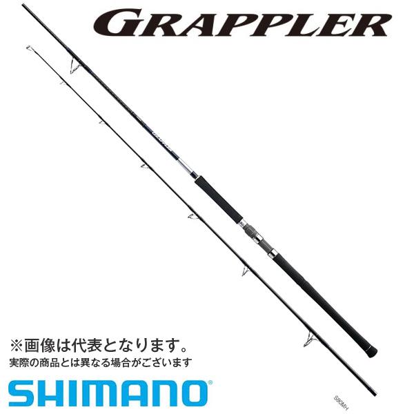 エントリーで全品ポイント+8倍!最大41倍*【シマノ】グラップラー [ スピニングモデル ] S80MH [大型便] SHIMANO シマノ 釣り フィッシング 釣具 釣り用品