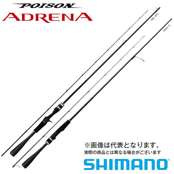 【シマノ】ポイズンアドレナ 264L-S [大型便]