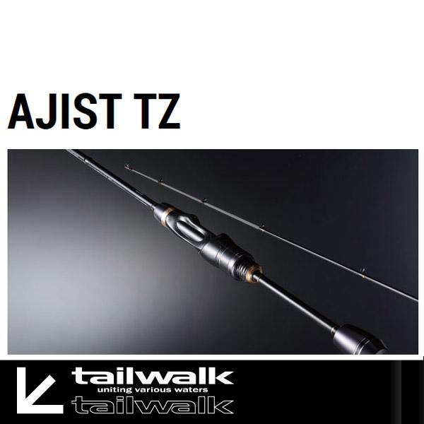 【テイルウォーク】アジスト TZ 64/SL [大型便]