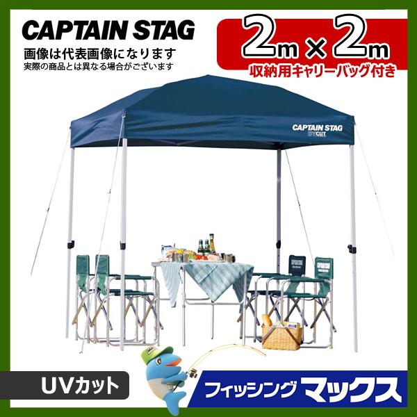 イベントテント クイックシェード 200UV キャリーバック付 M-3278 [大型便] キャプテンスタッグ テント イベント タープ