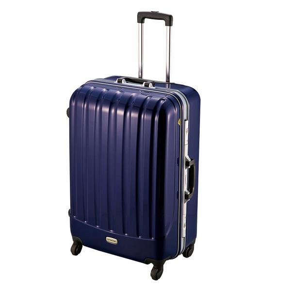 【キャプテンスタッグ】トラベルスーツケース TSAロック付きハードフレームタイプ L ネイビー(MT-3550)