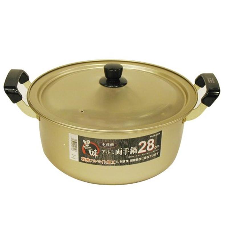 里味 本蓚酸アルミ両手鍋 28cm(H-5314)