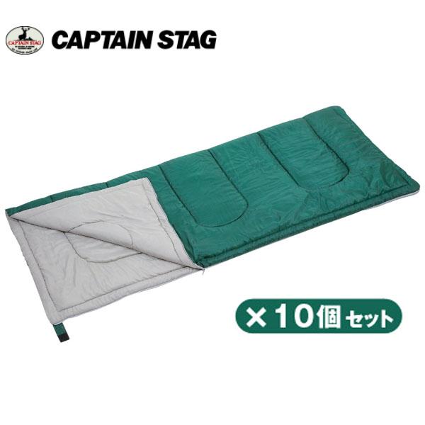 【キャプテンスタッグ】プレーリー 封筒型シュラフ 600 グリーン 【10個セット】(M-3448)寝袋 シュラフ 封筒型シュラフ キャンプ