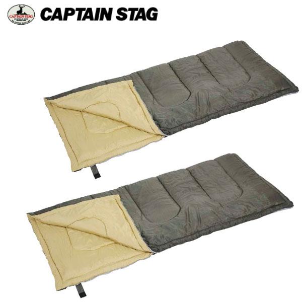 ブラッカ 封筒型シュラフ1000  (2個セット)(M-3474)寝袋 シュラフ 封筒型シュラフ キャンプ