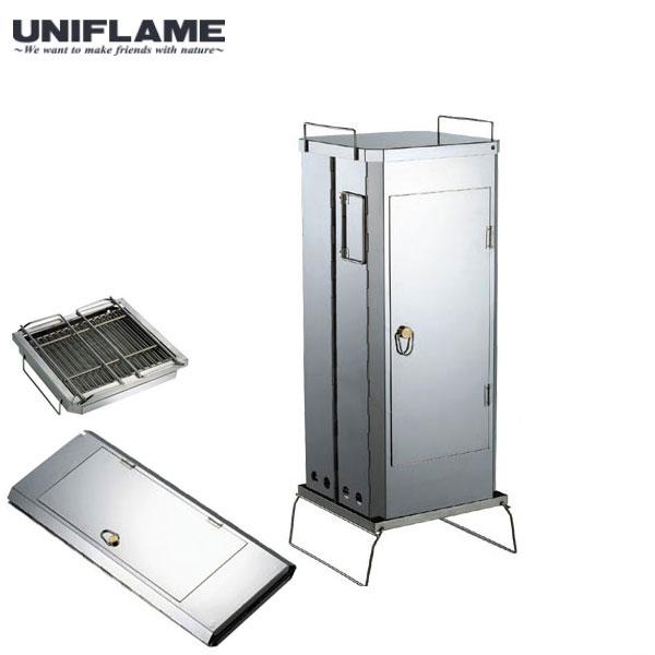 【ユニフレーム】フォールディングスモーカー FS-600(665916)