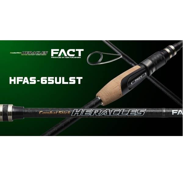 【エバーグリーン】ヘラクレス ファクト [FACT] HFAS-65ULST [大型便]