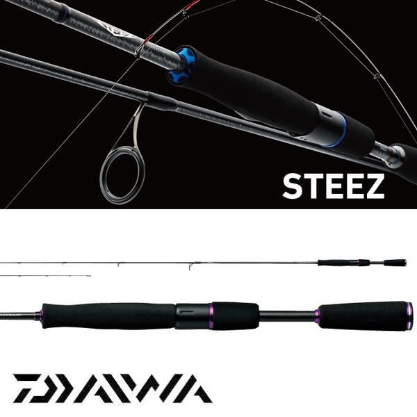 【ダイワ】スティーズ STZ 5111ULXS-SP [ シークバット ] [大型便]バスロッド DAIWA ダイワ 釣り フィッシング 釣具 釣り用品