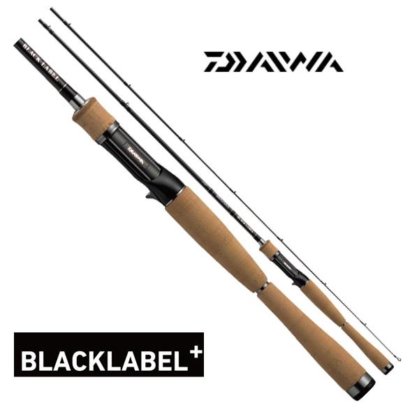 エントリーで全品ポイント+8倍!最大41倍*【ダイワ】ブラックレーベル+ 681LMLXB [大型便]バスロッド DAIWA ダイワ 釣り フィッシング 釣具 釣り用品